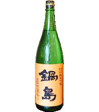 NABESHIMA 純米吟醸